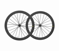 Mavic Ksyrium Pro Carbon UST Disc 32mm