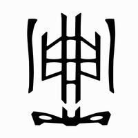 Kask Infinity Inner Padding