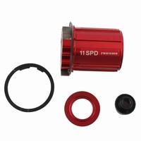 Zipp 188 Kit 11 Speed Shimano
